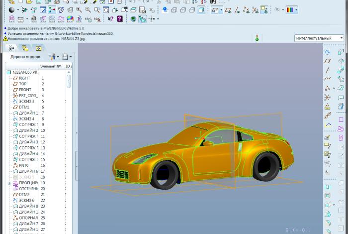 ProE là lựa chọn hoàn hảo cho các kỹ sư thiết kế ô tô